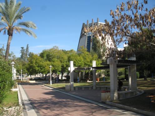 Campus Bar-Ilan Universität